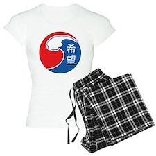 Japan Relief Pajamas