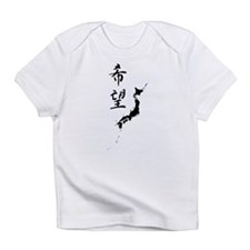 Japan Hope Infant T-Shirt