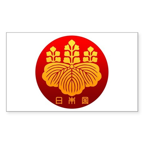 Government Seal of Japan Sticker (Rectangle)