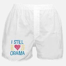 Still Love Obama Boxer Shorts