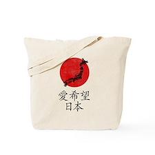 Love Hope Japan Tote Bag