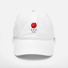 Love Hope Japan Baseball Baseball Cap