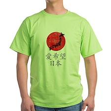 Love Hope Japan T-Shirt
