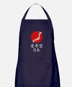 Love Hope Japan Apron (dark)