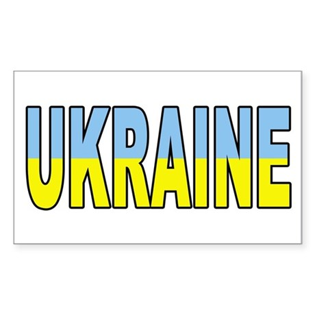 Ukraine World Cup Soccer Flag Sticker (Rectangular