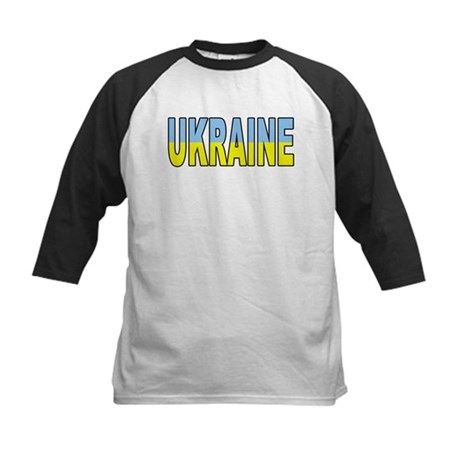 Ukraine World Cup Soccer Flag Kids Baseball Jersey