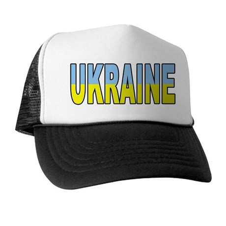 Ukraine World Cup Soccer Flag Trucker Hat