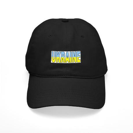 Ukraine World Cup Soccer Flag Black Cap