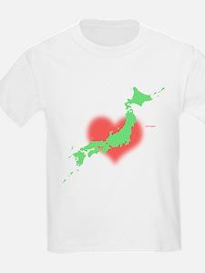 Love Japan 2011 T-Shirt