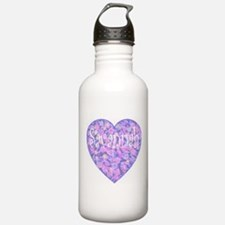 Savannah Water Bottle