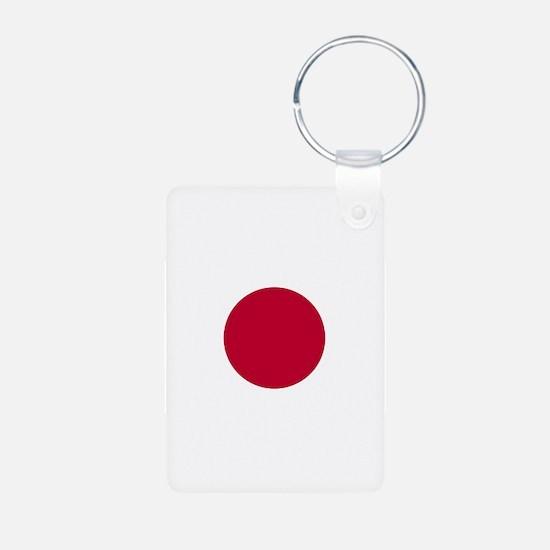 Japanese Flag Aluminum Photo Keychain