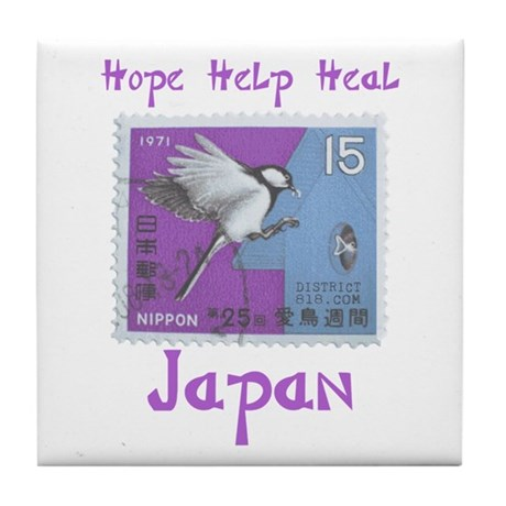 VINTAGE JAPANESE BIRD STAMP Tile Coaster