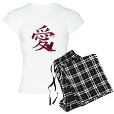LOVE WRITTEN IN JAPANESE Pajamas