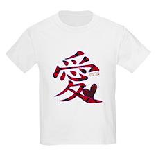 LOVE WRITTEN IN JAPANESE T-Shirt