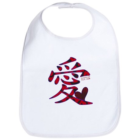 LOVE WRITTEN IN JAPANESE Bib