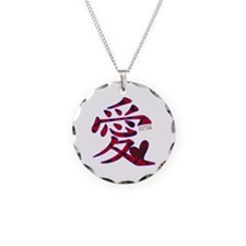 LOVE WRITTEN IN JAPANESE Necklace