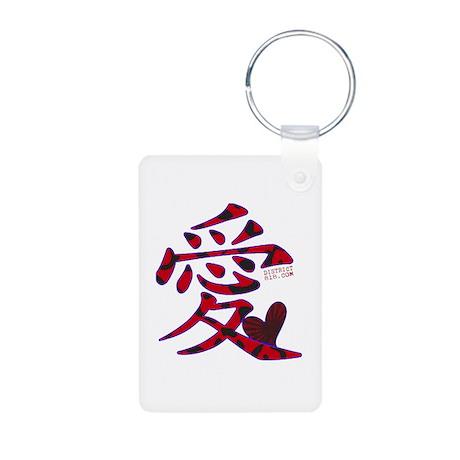 LOVE WRITTEN IN JAPANESE Aluminum Photo Keychain