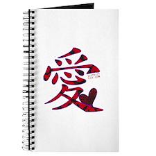 LOVE WRITTEN IN JAPANESE Journal
