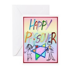 A Very Colorful Passover Greeting Cards (Pk of 20)