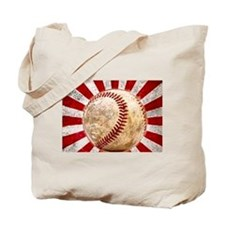 BASEBALL FOR JAPAN Tote Bag
