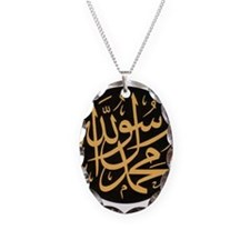 Islam Necklace