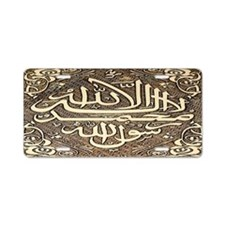 Islamic Aluminum License Plate