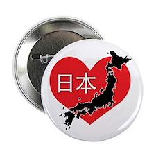 """Heart Japan 2.25"""" Button"""