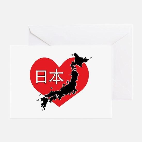 Heart Japan Greeting Card