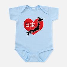 Heart Japan Infant Bodysuit