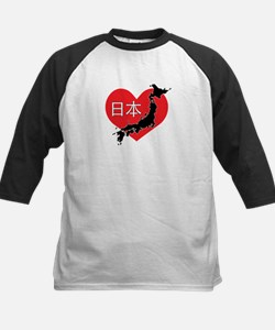 Heart Japan Kids Baseball Jersey