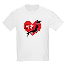 Heart Japan T-Shirt