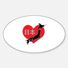 Heart Japan Sticker (Oval)