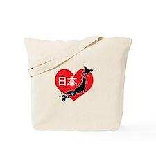 Heart Japan Tote Bag