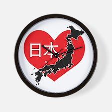 Heart Japan Wall Clock