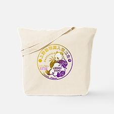 JAPANESE PANDA BEAR STAMP Tote Bag