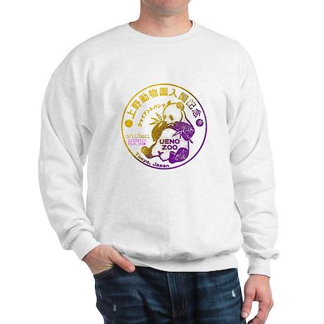 JAPANESE PANDA BEAR STAMP Sweatshirt