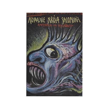 Salomona Monster Movie Poster Magnet