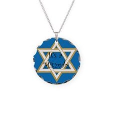Mitzvah Gifts Necklace