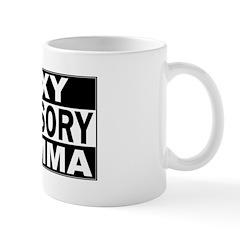 Sexy Momma Advisory Mug