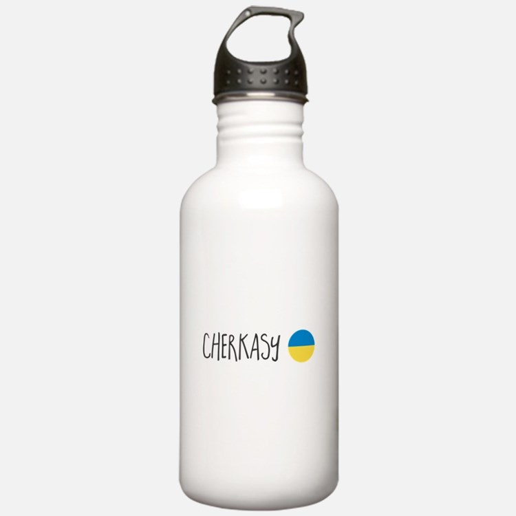 """""""Shire 1"""" Thermos®  Bottle (12oz)"""