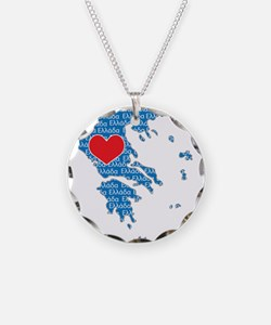 I Love Greece Map Necklace
