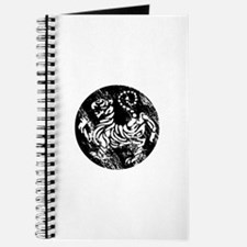 vintage japanese karate tiger Journal