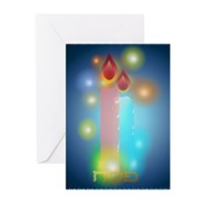 Lights Greeting Cards (Pk of 20)