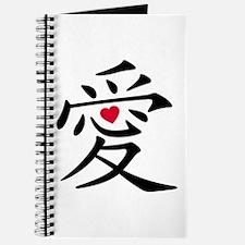 Love in Japanese Journal