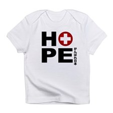 Hope for Japan Infant T-Shirt