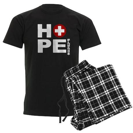 Hope for Japan Men's Dark Pajamas
