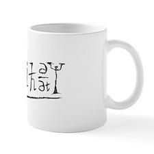TDSE Mug