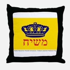 Chabad Lubavitch Flag Throw Pillow