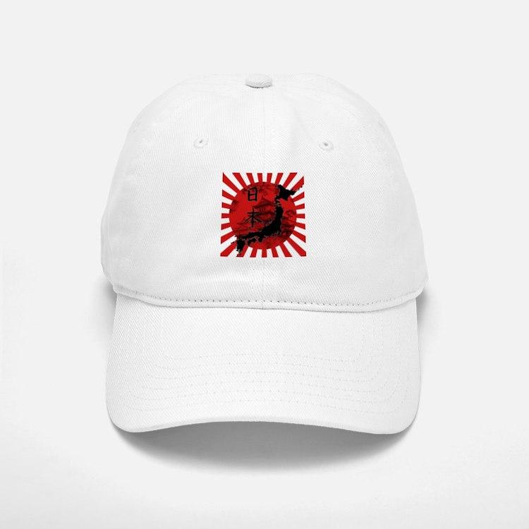 Japan Relief 2011 Baseball Baseball Cap