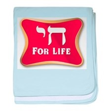 Chai For Life baby blanket